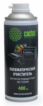 (1005250) Пневматический очиститель Cactus CS-Air400 для очистки техники 400мл - фото 10618