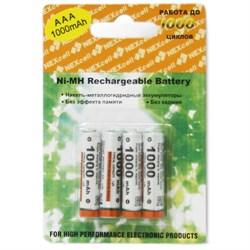 (71718) Аккумуляторы Nexcell Ni-MH, AAА1000mAh 4шт. - фото 12513