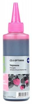 (1007093) Чернила Cactus CS-I-EPT0806 светло-пурпурный (100мл) Epson Stylus Photo P50 - фото 13240