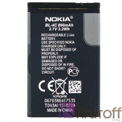 (1007594) АКБ NT для Nokia BL-4C для 6100/7200/6260/270/5100 - фото 14197
