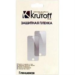 (1007655) Пленка защитная Krutoff  для iPhone 4/4S, комплект на две стороны, глянцевая - фото 14297