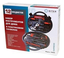 (1007783) Набор инструментов 5bites EXPRESS TK026 для дома из 12 предметов в саквояже - фото 14564