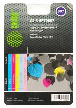 (1007845) Комплект перезаправляемых картриджей Cactus CS-R-EPT0807 многоцветный 72мл для Epson Stylus Photo P5 - фото 16601