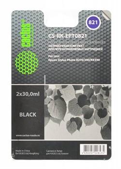 (1001543) Заправка для перезаправляемых картриджей CACTUS CS-RK-EPT0821 для Epson Photo R270, черная, 2x30мл - фото 16621