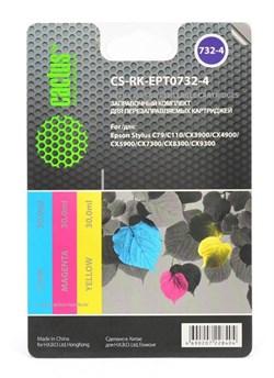 (1001542) Заправка для перезаправляемых картриджей CACTUS CS-RK-EPT0732-4 для Epson Stylus С79, цветная, 3х30 - фото 16624