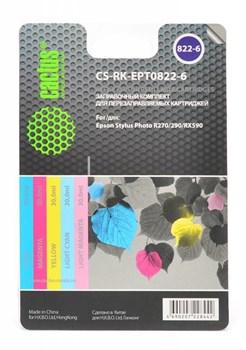 (1001544) Заправка для перезаправляемых картриджей CACTUS CS-RK-EPT0822-6 для Epson Photo R270, цветная, 5x30 - фото 16629