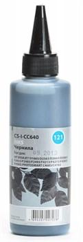 (1001561) Чернила CACTUS №121 для HP DeskJet D1663/ D2563/ D2663/ D5563; PhotoSmart C4683/ C4783, пурпурные, 100мл - фото 16632