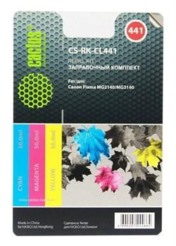 (1004538) Заправочный набор Cactus CS-RK-CL441 цветной (3x30мл) Canon MG2140/MG3140 - фото 16643