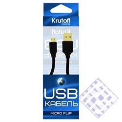 (1008114) USB кабель Krutoff micro flip double-sided (двухсторонний разъем USB и micro USB) черный (1m) в коробке - фото 17611