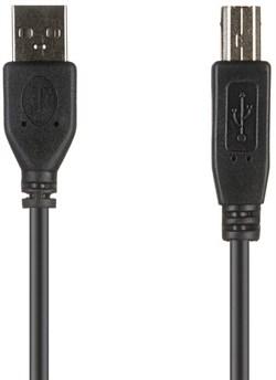 """(1009884) OXION кабель USB2.0 1.8m AM-BM, серия """"Эконом"""" (пакет) - фото 18142"""
