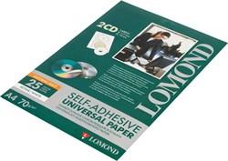 (1009941) Этикетки Lomond 2101013 для CD с отверстием d=117мм 70гр/м2 на лист.2эт. самоклеющаяся универсальная - фото 18196