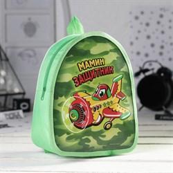 (1282169) Рюкзак детский, отдел на молнии, цвет зелёный 1282169