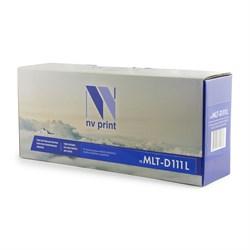 (1016216) NV Print MLT-D111L Картридж NV Print  для Samsung  SL-M2020/W/2070/W/FW, 1800 стр. - фото 29098