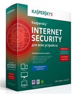 (1001239) Программный продукт: Kaspersky Internet Security Multi-Device Russian Edition. 2-Device 1 year Renewal Box KL1941RBBFR - фото 29424