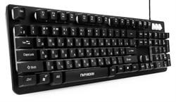 (1022671) Клавиатура игровая Гарнизон GK-210G, USB, черный, 104 клавиши, подсветка Rainbow, кабель 1.5м - фото 32837