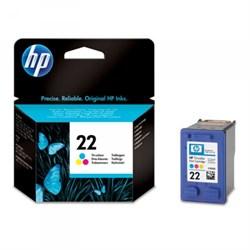 (31142) Картридж C9352AE струйный HP №22 триколор для принтеров HP DJ3940/ 1410 - фото 5777