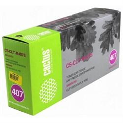(3330982)  Тонер-картридж  лазерный CACTUS CS-CLT-M407S  пурпурный для принтеров Samsung CLP-325/ CLX-3185 - фото 7875