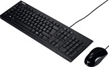 (1005164) Набор клавиатура + мышь Asus U2000 клав:черный мышь:черный USB slim Multimedia