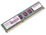 (1005936) Память DDR3 4Gb 1333MHz Patriot (PSD34G133381) RTL без радиатора