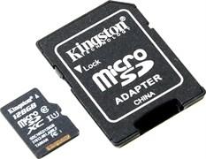 (171297) Карта памяти 128Gb microSDXC Kingston (SDC10G2/128GB), Class 10, UHS-I, RTL