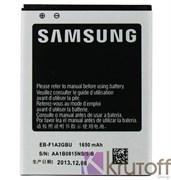 (1007597) АКБ Samsung EB-F1A2GBUC для I9100 Galaxy SII