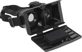 """(176126)  Очки виртуальной реальности Espada EBoard3D2, для смартфонов с экраном  от 4-6.5"""""""
