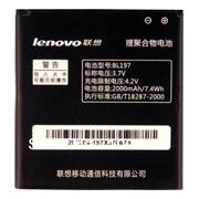 (1007986) АКБ Lenovo BL197 для S720/S750