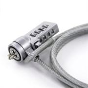 (Код: 1008054)  Защитная система тросик для ноутбука CBR CL-05, Kensington Lock, кодовый, 1м, блистер, RTL, CL 05
