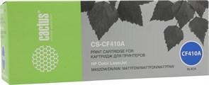 (1006926) Тонер Картридж Cactus CS-CF410A черный для HP LJ M452DW/ DN/ NW, M477FDW/ M477FDN/ M477FNW (2300стр.)