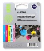 (3331217) Картридж струйный CACTUS CS-EPT267 цветной для принтеров Epson Stylus Photo 810