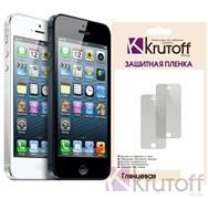 (Код 1007980) Пленка защитная Krutoff Group для iPhone 5/5S (комплект на две стороны) глянцевая