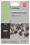 (1002070) Картридж Cactus CS-PGI450 для Canon MG 6340/5440 IP7240 черный