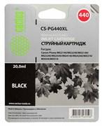 (1007458) Картридж струйный Cactus CS-PG440XL черный для Canon Pixma MG2140/MG3140 (600стр.)