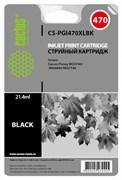 (1007751) Картридж струйный Cactus CS-PGI470XLBK черный для Canon Pixma iP7240/MG6340/MG5440