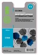 (1002407) Картридж струйный Cactus CS-C4836 №11 голубой для HP 2000/2500/1000/1100/1200 (1800стр.)