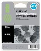 (3331440) Картридж CACTUS № 655 (черный) для принтеров HP DJ IA 3525/ 5525/ 4515/ 4525