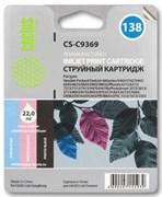 (1001590) Картридж Cactus № 138 для HP DJ 5743/ 6543/ 6843,фото-черный/ св.пурпурный/ св. Голубой 13 мл.