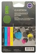 (1001550) Комплект перезаправляемых картриджей CACTUS CS-R-EPT0735 для Epson Stylus С79/ C110/ СХ3900