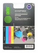 (1001552) Комплект перезаправляемых картриджей CACTUS CS-R-EPT0925 для Epson Stylus C91/ CX4300/ T26