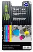 (1005191) Комплект перезаправляемых картриджей Cactus многоцветный для Epson Expression Home XP-600/605/700/80