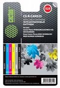 (1005190) Комплект перезаправляемых картриджей Cactus CS-R-CAN525 - - Canon PIXMA iP4850/MG5250/MG5150/iX6550/