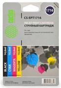 (1001574) Комплект картриджей Cactus CS-EPT1716 для Epson Expression Home XP-33 4 картриджа увеличенной емк