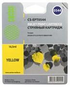(3330360) Картридж струйный Cactus CS-EPT0544 желтый для Epson Stylus Photo R800/  R1800 (16,2ml)