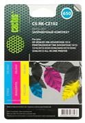 (1006999) Заправочный набор Cactus CS-RK-CZ102 для HP №650 многоцветный для HP DeskJet 2515/3515 (3*30ml)