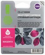 (1009091) Картридж струйный Cactus CS-LC1000M пурпурный для Brother DCP 130C/330С/MFC-240C/5460CN (20мл)
