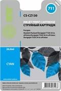 (1009212) Картридж струйный Cactus CS-CZ130 №711 голубой для HP DJ T120/T520 (26мл)