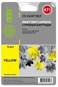 (1009246) Картридж струйный Cactus CS-CLI471XLY желтый для Canon MG5740/MG6840/MG7740
