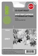 (1009244) Картридж струйный Cactus CS-CLI471XLGY серый для Canon MG5740/MG6840/MG7740