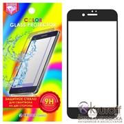 (1009053) Стекло защитное цветное Krutoff Group для iPhone 7 на две стороны (matte black)