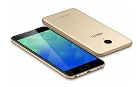 """(1009272) Смартфон Meizu M5 MT6750, 2gb, 16gb, Mali-T860, 5.2"""", IPS (1280x720), Android 6, Gold, 3G, 4G/LTE, WiFi, GPS/ГЛОНАСС, BT, Cam, 3070mAh [MZU-M611H-16-GOLD]"""